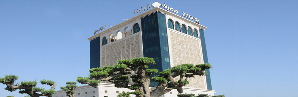 IDB & ZITOUNA BANK